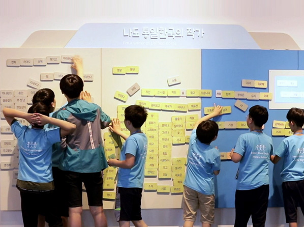 In the picture, children are engaged in unification experience activities